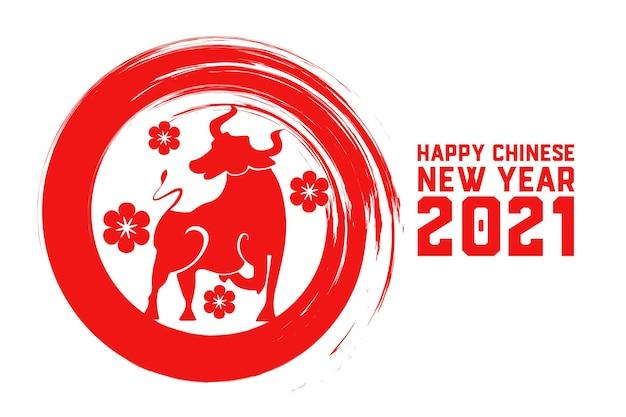 Szczęśliwego Chińskiego Nowego Roku Wołu 2021 Z Kwiatami Darmowych Wektorów