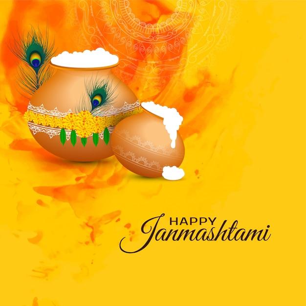 Szczęśliwego festiwalu pozdrowienia janmashtami tło Premium Wektorów