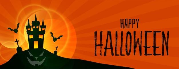 Szczęśliwego halloween straszna hounted domowa ilustracja Darmowych Wektorów