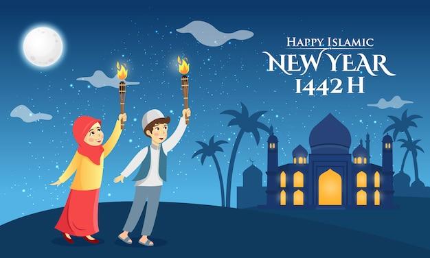 Szczęśliwego Islamskiego Nowego Roku 1442 Hidżry Ilustracji Wektorowych. śliczne Kreskówki Muzułmańskie Dzieci Trzymające Pochodnię świętuje Islamski Nowy Rok Z Gwiazdami I Meczetem Premium Wektorów
