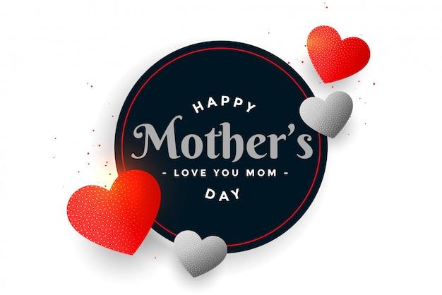Szczęśliwego Matka Dnia Czerwonego Serca Obramia Tło Darmowych Wektorów