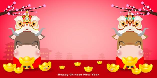 Szczęśliwego Nowego Chińskiego Roku Premium Wektorów