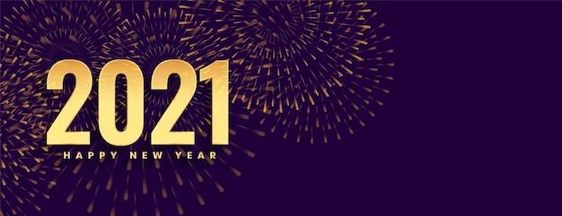 Szczęśliwego Nowego Roku 2021 Obchody Fajerwerków Na Fioletowy Sztandar Darmowych Wektorów
