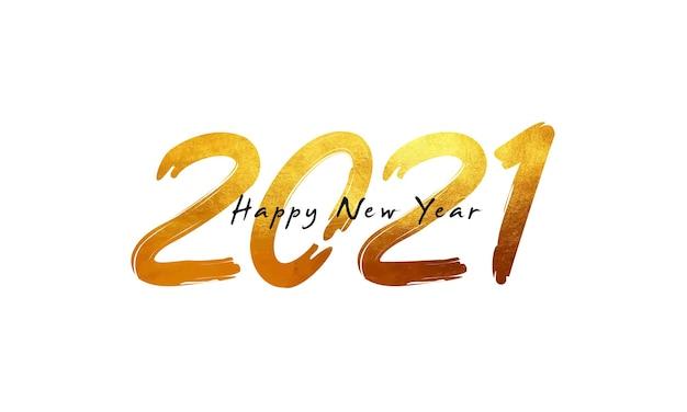 Szczęśliwego Nowego Roku 2021 Skrypt Tekst Ręcznie Napis. Szablon Projektu Uroczystość Plakatu Typografii, Baneru Lub Karty Z Pozdrowieniami. Premium Wektorów