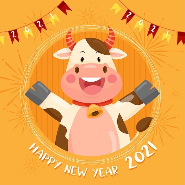 Szczęśliwego Nowego Roku 2021 Z Uśmiechniętą Postacią Anturium Darmowych Wektorów