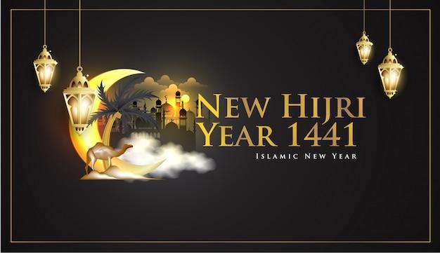 Szczęśliwego nowego roku hidżry w tle Premium Wektorów