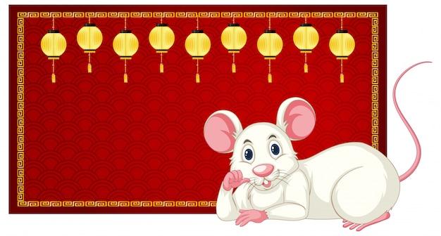 Szczęśliwego Nowego Roku Projekt Karty Z Pozdrowieniami Ze Szczura Darmowych Wektorów