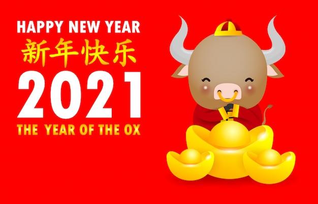 Szczęśliwego Nowego Roku, Roku Zodiaku Wołu Premium Wektorów