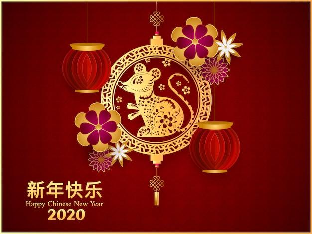Szczęśliwego nowego roku tekst w języku chińskim. Premium Wektorów