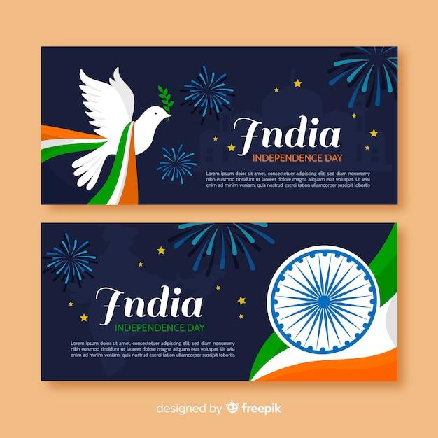 Szczęśliwy banery dzień niepodległości indii Darmowych Wektorów