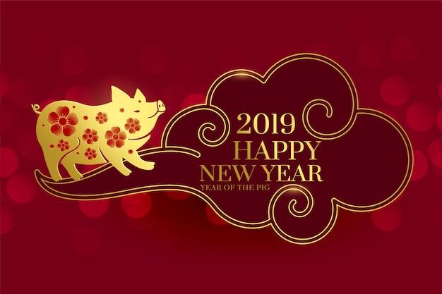 Szczęśliwy chiński nowego roku świni tło Darmowych Wektorów