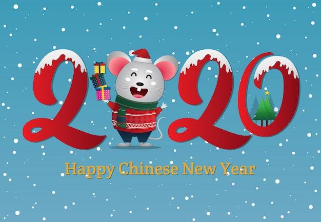 Szczęśliwy chiński nowy rok 2020 rok zodiaku szczurów Premium Wektorów