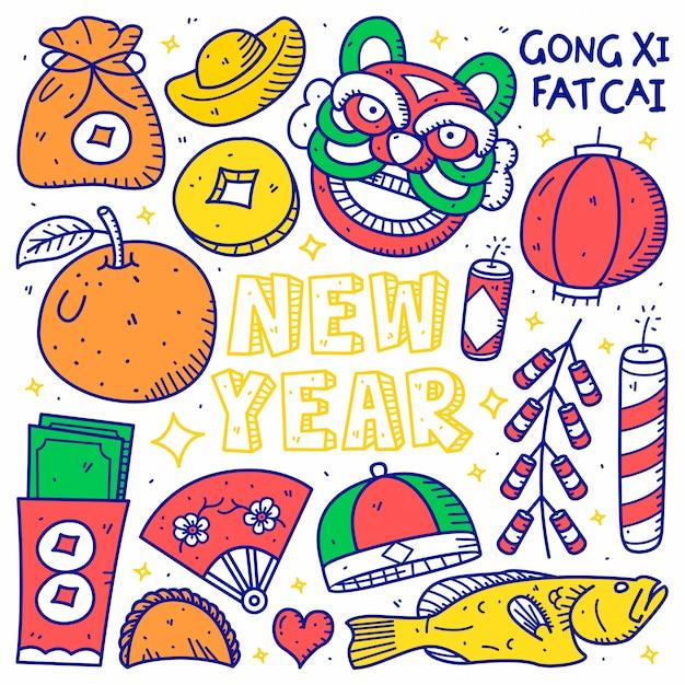 Szczęśliwy chiński nowy rok doodle ręcznie rysowane stylu Premium Wektorów