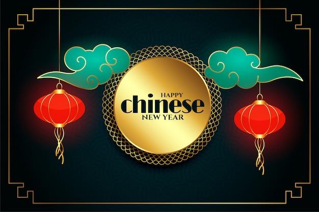 Szczęśliwy chiński nowy rok kartkę z życzeniami w tradycyjnym stylu Darmowych Wektorów