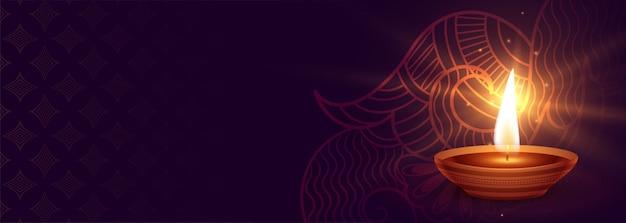 Szczęśliwy Diwali Diya świeci Fioletowy Sztandar Darmowych Wektorów