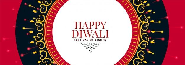 Szczęśliwy diwali indyjski etniczne dekoracyjny transparent Darmowych Wektorów