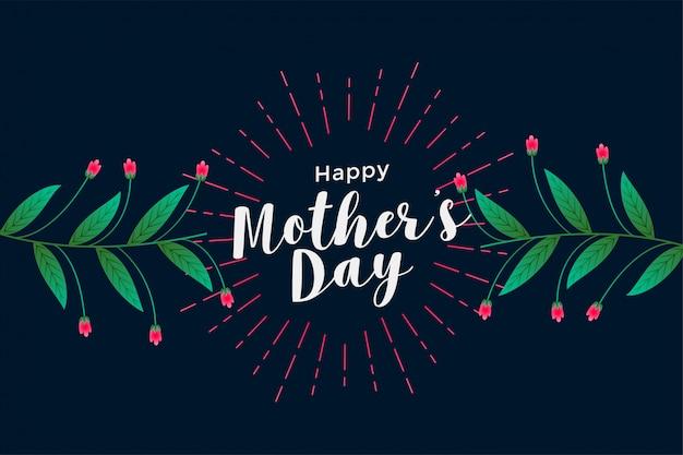 Szczęśliwy dzień matki kwiatowy pozdrowienie tła Darmowych Wektorów