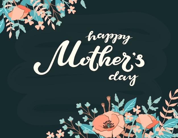 Szczęśliwy Dzień Matki Typografia Napis Plakat Na Tle Kwiatów Rama Wektor. Premium Wektorów