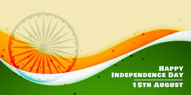 Szczęśliwy dzień niepodległości flaga kreatywnych transparent Darmowych Wektorów
