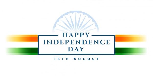 Szczęśliwy dzień niepodległości transparent z flagi indii Darmowych Wektorów