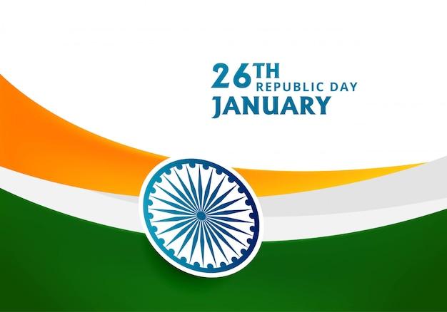Szczęśliwy Dzień Republiki Indii Festiwal Z Falą Darmowych Wektorów