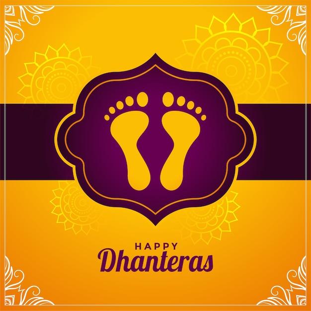 Szczęśliwy Festiwal Dhanteras Hinduski życzy Projekt Tła Darmowych Wektorów