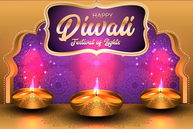 Szczęśliwy Festiwal Diwali świateł Z Ilustracją Złota Lampa Naftowa Premium Wektorów
