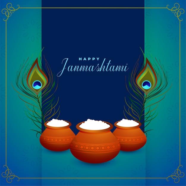 Szczęśliwy festiwal janmashtami dahi handi Darmowych Wektorów