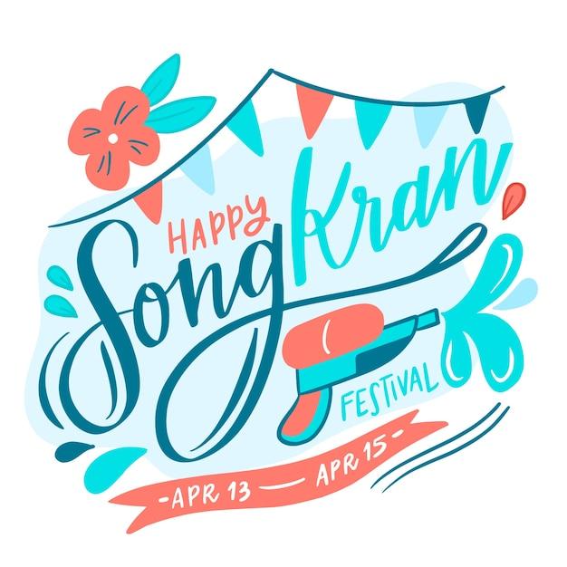 Szczęśliwy Festiwal Songkran Z Pistoletem Na Wodę Darmowych Wektorów