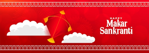 Szczęśliwy Makar Sankranti Czerwony Festiwal Transparent Projekt Darmowych Wektorów