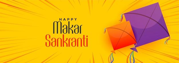 Szczęśliwy Makar Sankranti Festiwal Karty Latawców Darmowych Wektorów