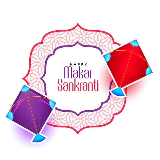 Szczęśliwy Makar Sankranti Festiwal Latawca Z życzeniami Darmowych Wektorów
