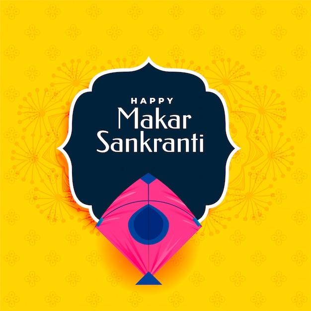 Szczęśliwy Makar Sankranti żółty Z Różowym Latawcem Darmowych Wektorów