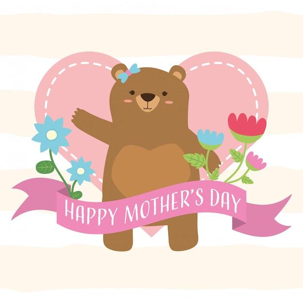 Szczęśliwy matka dnia niedźwiedzi mamy matek dnia dekoraci śliczna ilustracja Darmowych Wektorów