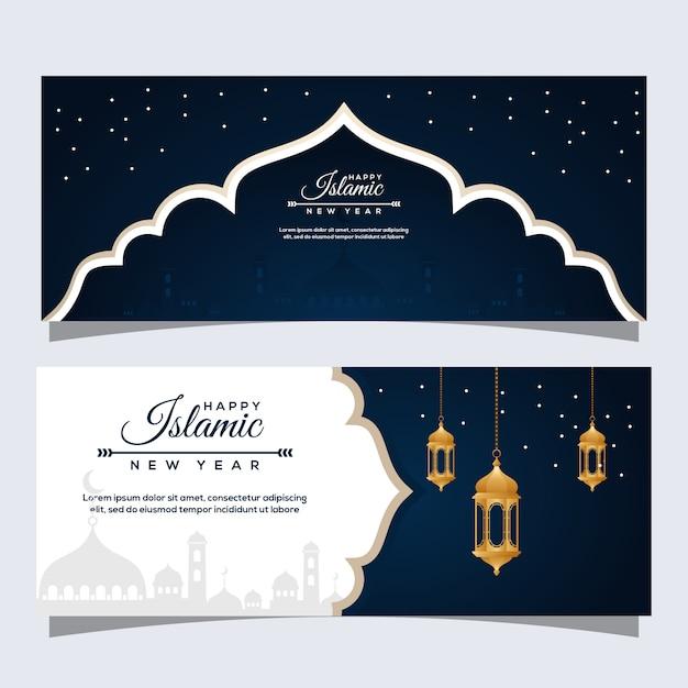 Szczęśliwy Muharram I Islamski Transparent Wakacje Nowego Roku Premium Wektorów