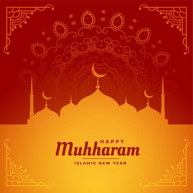 Szczęśliwy Muharram Islamski Projekt Karty Festiwalu Nowego Roku Darmowych Wektorów