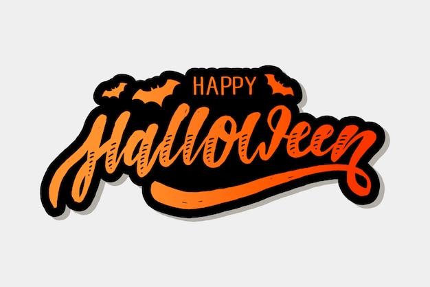 Szczęśliwy napis halloween Premium Wektorów