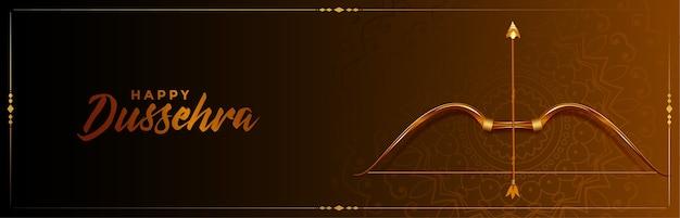 Szczęśliwy Plakat Festiwalu Indyjskiego Dasera Z łukiem I Strzałami Darmowych Wektorów