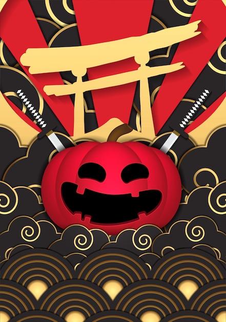 Szczęśliwy plakat halloween Premium Wektorów
