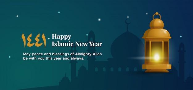 Szczęśliwy Projekt Tła Islamskiego Nowego Roku 1441 Z Tradycyjną Latarnią Premium Wektorów