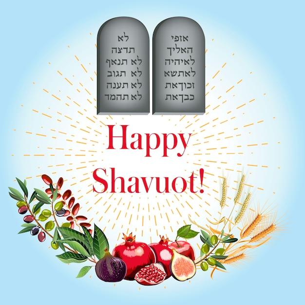 Szczęśliwy Shawuot Z 7 Gatunkami I Skała Dziesięciu Przykazań Premium Wektorów