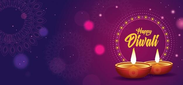 Szczęśliwy transparent diwali indian celebration ze świecami Premium Wektorów