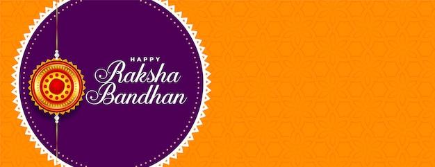 Szczęśliwy Transparent Festiwalu Indyjskiego Raksha Bandhan Darmowych Wektorów