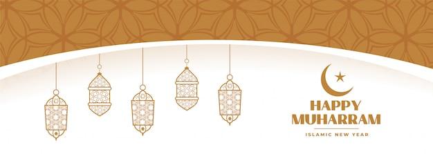 Szczęśliwy transparent festiwalu muharram z ozdobną latarnią Darmowych Wektorów
