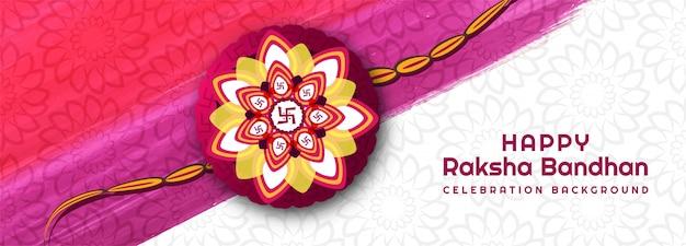 Szczęśliwy Transparent Kreatywny Raksha Bandhan Festival Darmowych Wektorów