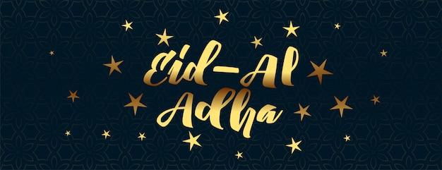Sztandar Złoty Eid Al Adha Z Gwiazdami Darmowych Wektorów