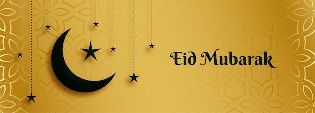Sztandar Złoty Eid Mubarak Z Księżyca I Gwiazdy Darmowych Wektorów