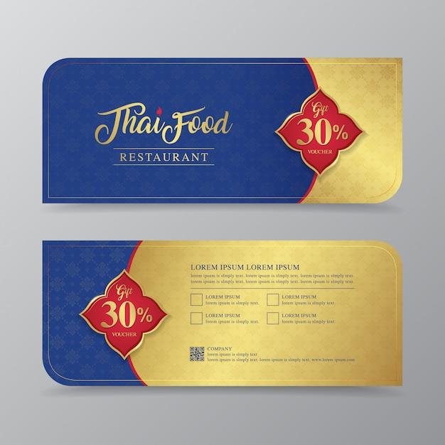Tajlandzki jedzenie i tajlandzki restauracyjny prezenta alegata projekta szablon Premium Wektorów