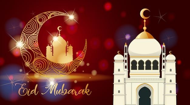 Tło Dla Muzułmańskiego Festiwalu Eid Mubarak Darmowych Wektorów