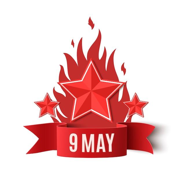 Tło Dzień Zwycięstwa Z Czerwoną Wstążką. Premium Wektorów